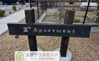 2+Apartmentのお洒落な看板♪