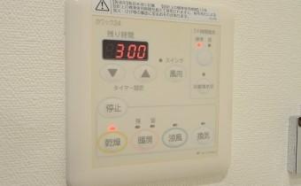浴室乾燥機コントローラー ※室内写真は403号室の写真です。
