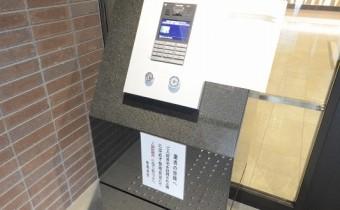 オートロックシステム(非接触キー採用)
