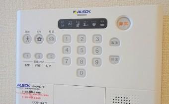 ALSOKホームセキュリティ完備