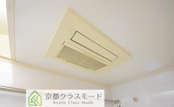 浴室乾燥機 ※室内写真は同マンション内の606号室のものです。