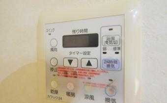 コントローラー ※室内写真は同マンション内の606号室のものです。
