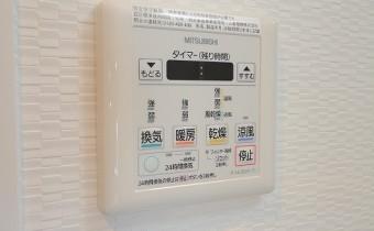 浴室乾燥機コントローラー