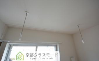 室内物干用のバー