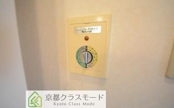 浴室乾燥機のコントローラー レトロ仕様