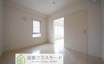 Room 5.9