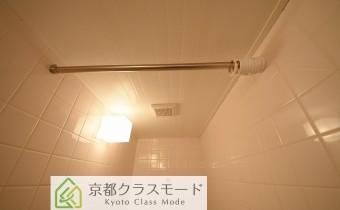 浴室の物干