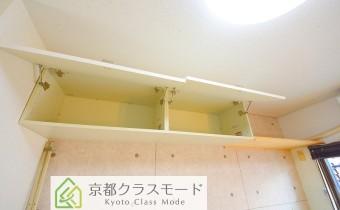 上部・収納スペース