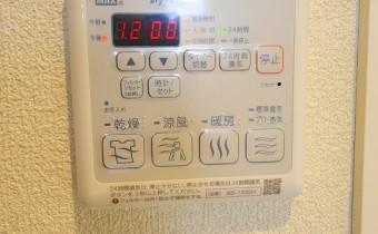 浴室乾燥機のコントローラー