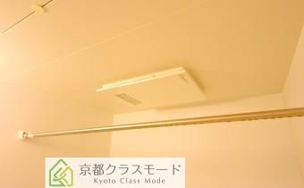 浴室乾燥機 ※室内写真は同マンション内の1Kタイプのものです。