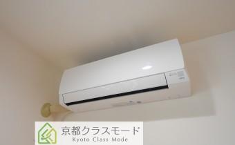 LDK 8.7のエアコン
