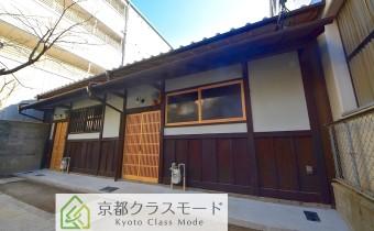 「駅近」の「リノベーション」された「京町家」です☆