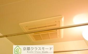 浴室乾燥機 ※室内写真は同マンション内の別のお部屋のものです。