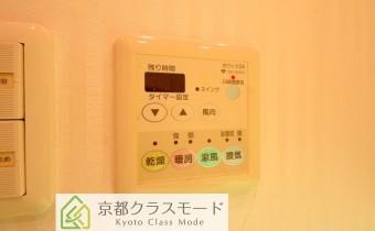 浴室乾燥機のコントローラー ※室内写真は同マンション内の別のお部屋のものです。