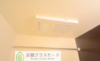 浴室乾燥機 ※室内写真は同マンションシリーズの参考写真になります。