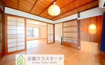 「室内全改装」で綺麗です♪東山界隈の風情ある「京町家」です!