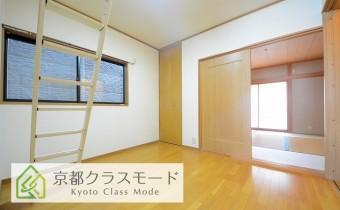 Room 5.25