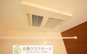 浴室乾燥機 ※室内写真は同マンション内の203号室のものです。