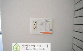 無料Wi-Fi付き!