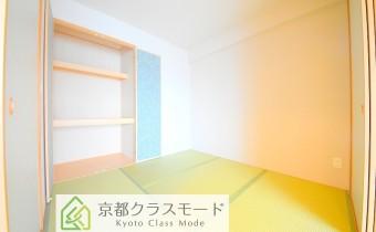 和室 4.5